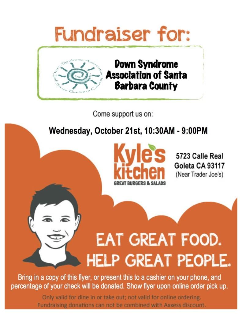 KK Fundraiser DSASBC 10.21.15